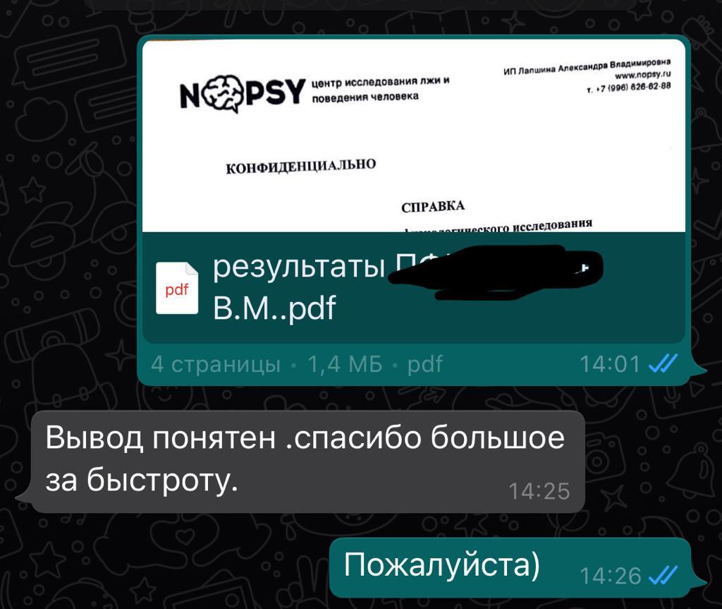 WhatsApp Image 2020-10-17 at 21.13.29